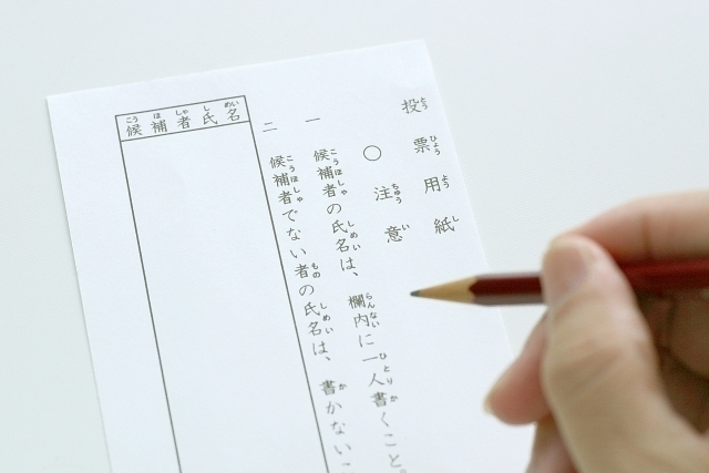 幸村紀吉と選挙